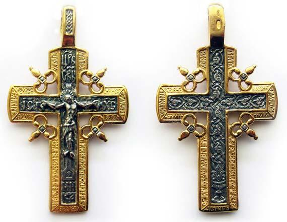 Старинные кресты фото цены 2 копейки 1994 года цена