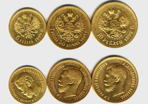 Золотые и платиновые монеты российской 50 копеек 2004 года м цена